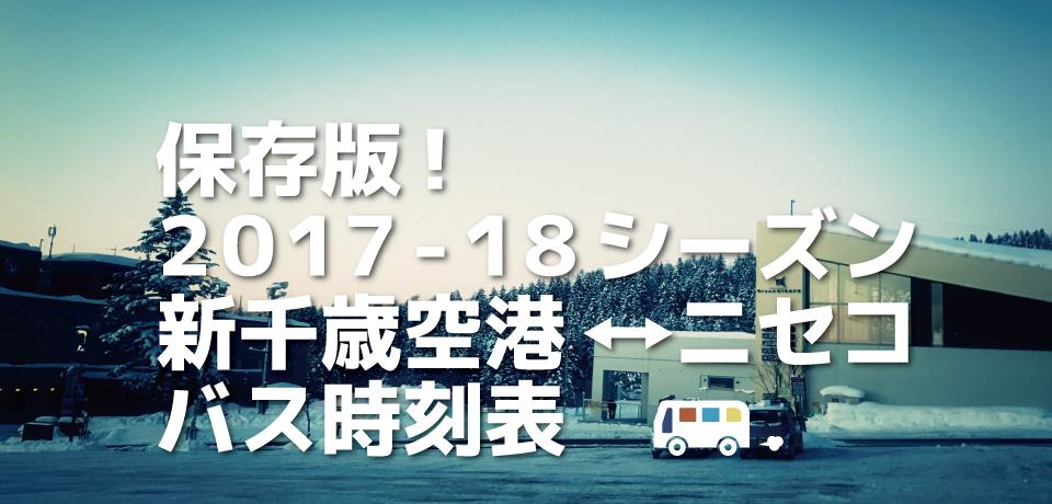 kashinoya_banner_11_18